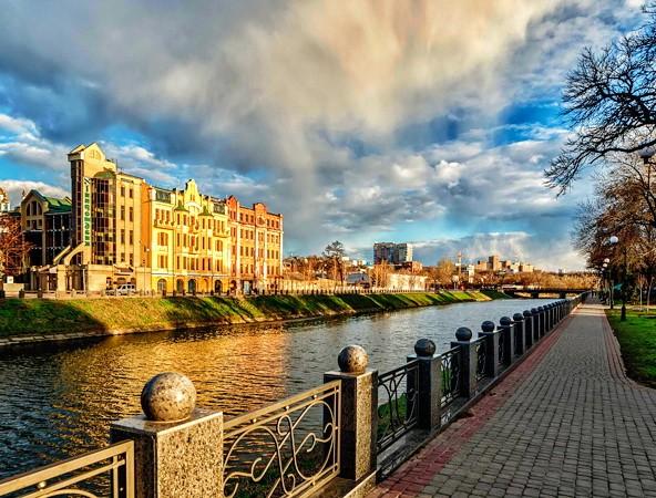 Чернівці-Харків